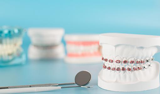 矯正歯科・小児矯正歯科